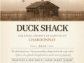 Photograph for 2010 Duck Shack Wine label 2010.jpg